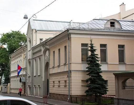 Посольство Королевства Камбоджа - Москва