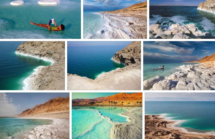 Иорданский берег Мертвого моря
