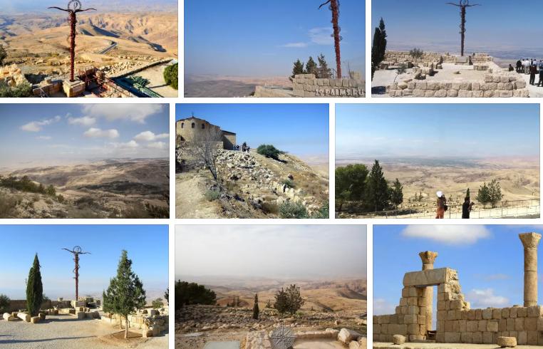 гора небо иордания