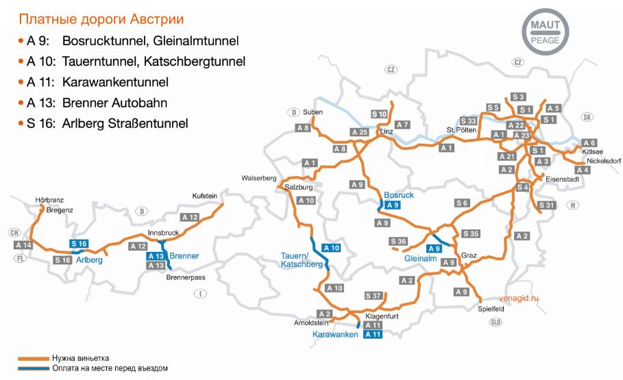 Карта платных дорог в Австрии