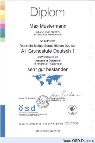 Австрийский языковой диплом