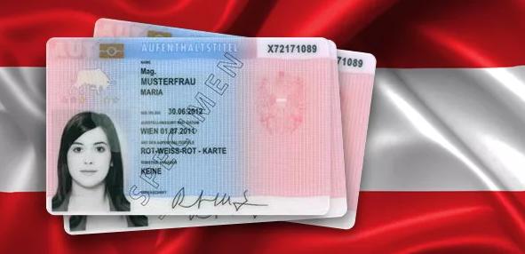 Карта ВНЖ в Австрии