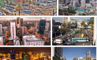 От Найроби до сафари