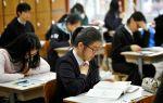 Международные школы в Южной Корее