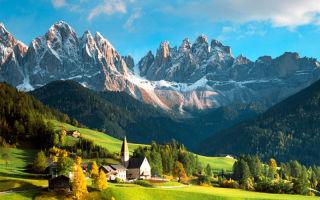 Авто и Альпы