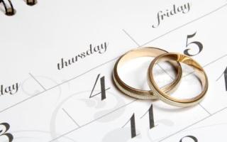 Брак в Германии
