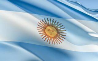 Переезд в Аргентину