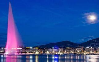 Отзыв выходных в Женеве