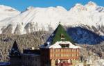 Дворец в Альпах