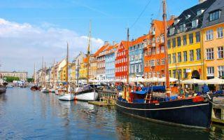 Какие зарплаты в Дании?