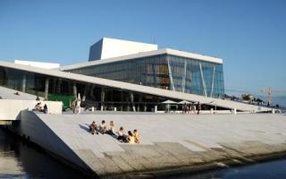 Образование в Осло