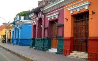 Переезд в Перу