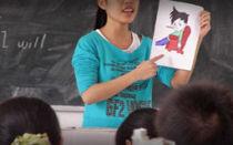 Японские государственные школы