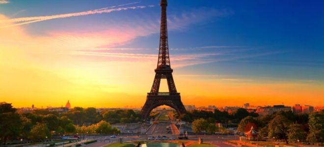 Оформление визы в Францию