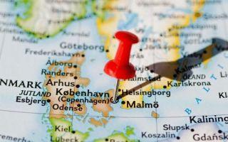 Переезд в Копенгаген из России