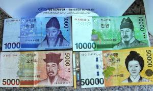 Уровень заработной платы в Южной Корее