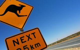 Переезд в Австралию