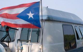 Переезд в Пуэрто-Рико